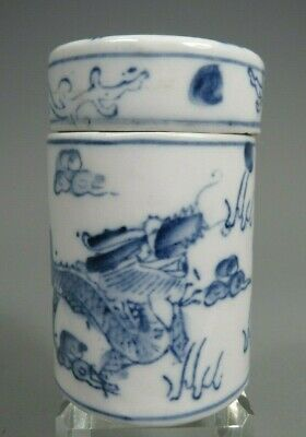 China Chinese Porcelain Blue & White Dragon Decor Lidded Box ca. 19-20th c.