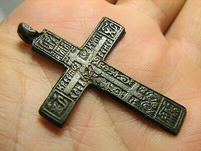 Rare !  Big ! Relief ! Nice Late Medieval Orthodox Bronze Cross Pendant #1287