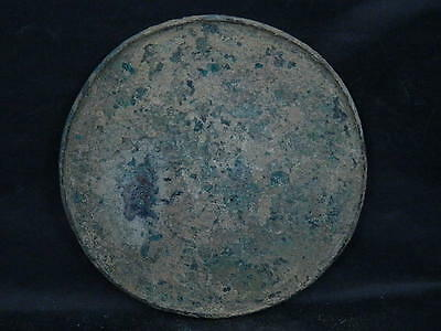 Ancient Large Size Bronze Mirror Islamic 1200 AD  #SG4109