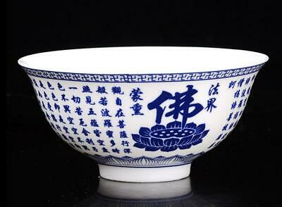 CHINESE BLUE AND WHITE PORCELAIN HANDWORK BUDDHIST SCRIPTURES b01