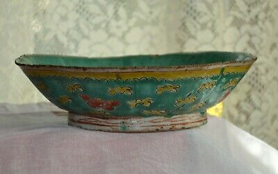 "Antique Chinese Ceramic Bowl ""Flowers"" Qing Dynasty 19th Century 1890's"