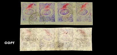 Ancient Persia 1902 Meshed 5c Violet, Block of 4,Red Cancellation$ 9800 Replica