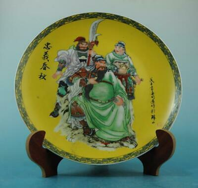 Chinese old porcelain famille rose Guan Yu pattern plate /qianlong mark c01