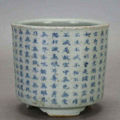 Chinese old hand-carved porcelain Blue & white  three foot flowerpot c01