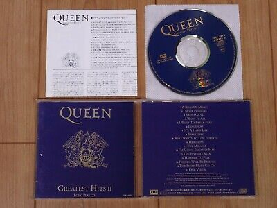 Queen ‎- Greatest Hits II '1991 EMI CD Japan TOCP-6913_3000Yen