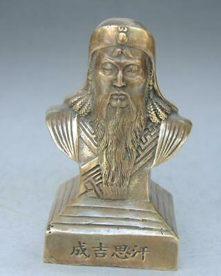 China Pure Brass Genghis Khan Bust Statue Carved Auspicious Flowers c01
