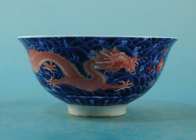 China old hand-made youligong porcelain dragon pattern bowl /qianlong mark b01