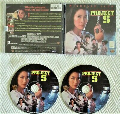 Project S (1993) - Golden Harvest FILM MOVIE VIDEO CD (english edition)