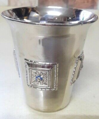 Silver _ plated Cup Vintage Antique Baby No Gillap Mint Glasses For Decorative