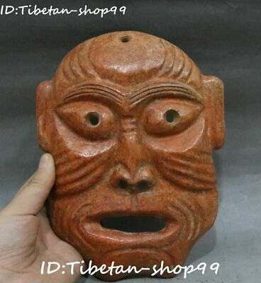 "8"" Chinese Ancient Hongshan Culture Old Jade Carving People Man Face Mask Masks"