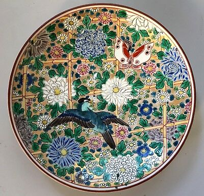 Antique chinese or japanese porcelain plate enamel hand painted signed