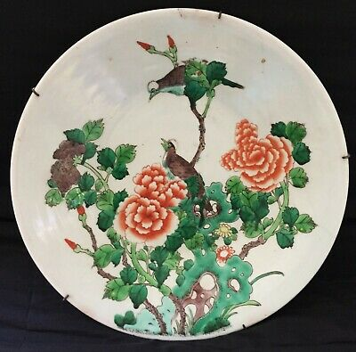 Antique large dish chinese porcelain famille verte 19th 20th century