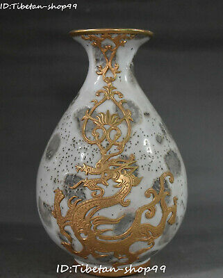 "8"" Old Chinese Porcelain Inlay Gilt Dragon Phoenix Loong Bottle Pot Vase Jar Jug"