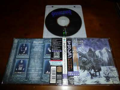 Dissection / Storm Of The Light's Bane JAPAN+1 VICP-5636 1ST PRESS!!!!! B1