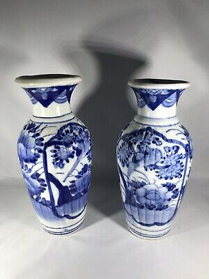 Pair of Antique Chinese 19th Century Blue-White Porcelain Vases