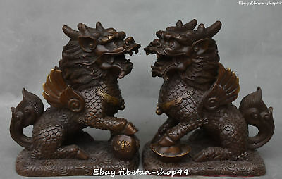 "10"" Chinese Bronze Gilt kylin Kirin Chi-Lin Kilin Qilin Unicorn Yuanbao Bat Pair"