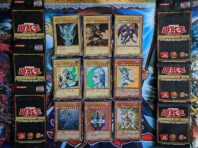 Yu-Gi-Oh! Anniversary Pack Sealed or Complete Set YAP1 Mint Japanese Edition!