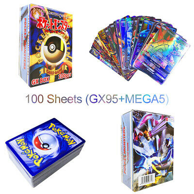 100Pcs Cards 95 GX + 5 MEGA Holo Trading Flash Card Game Bundle Mixed Lot USA