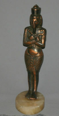 Vintage Hand Made Egyptian Pharaoh Metal Copper Plated Figurine Statuette