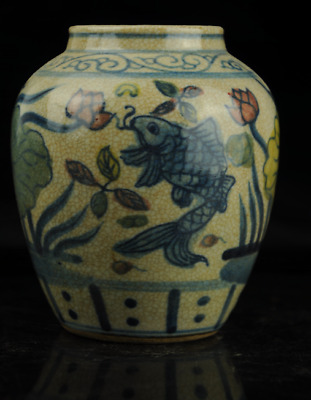 Chinese antique hand-made famille rose porcelain fish and lotus pattern pot b02
