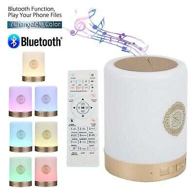 Ultimate Smart Quran Bluetooth Speaker Table Hanging Touch Lamp USB Remote UK