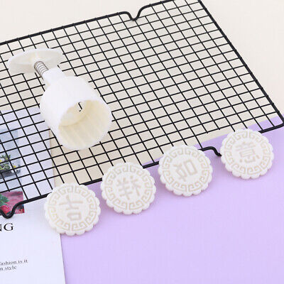 4 Style Stamps Round Flower Moon Cake Mold Mooncake Decor Cookie Cutter New LCF