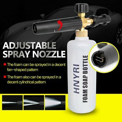 1L Snow Foam Lance Pressure Bottle Sprayer For Car Wash Clean Karcher K1-k7