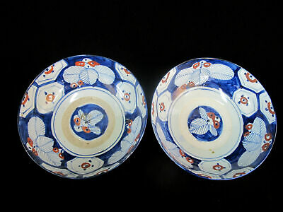 "Antique CHINESE Blue & Red Leaves Design IMARI 8 1/2"" Bowl Set of 2"