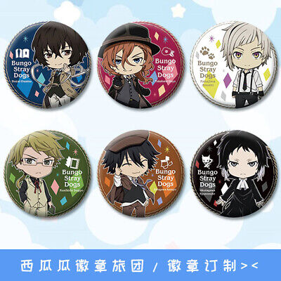 6pcs Anime Bungo Stray Dogs Cosplay Pin Button Brooch Badges Gift#4-3