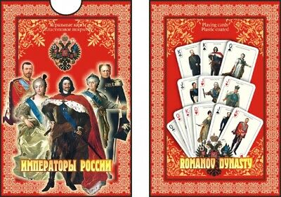 54 Russian Emperors Playing Cards Poker Deck Romanov Dynasty NEW sealed Souvenir