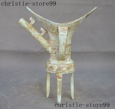"9""Antique Old Chinese Bronze Ware Dynasty palace Handle Drinking Cup Wine Vessel"