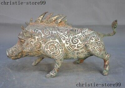 Old China Feng Shui bronze Ware silver ancient Text Wild animals wild pig Statue
