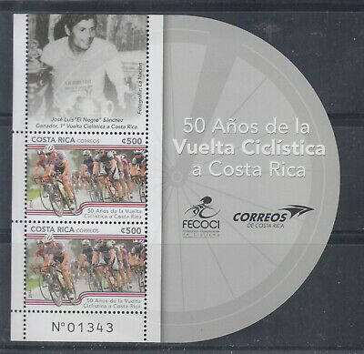 Costa Rica 2014  Bicycle Races Sc 664   Mint Never Hinged