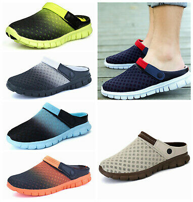 Mens Sliders Clogs Sandals Sports Beach Mesh Slippers Casual Flip Flops Shoes