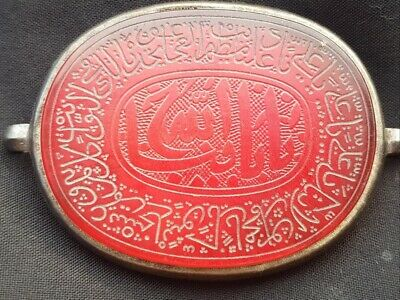 Persian islamic agate stone hand engraved Talismanic amulet quran calligraphy
