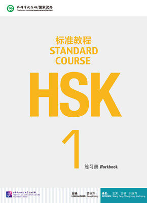 HSK Standard Course 1 Workbook & MP3 CD by Jiang Liping (Paperback, 2014)