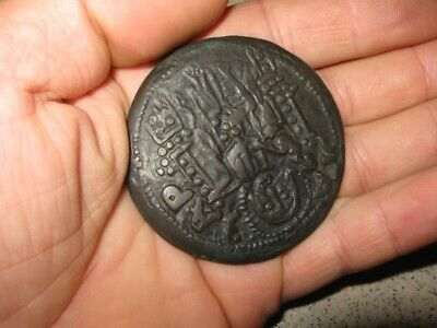 Ancient Old Massive Bronze Medieval Middle Ages Coin City of Krusevac Replica
