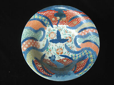 Japanese IMARI Footed Pedestal Hand Painted PHOENIX Porcelain Bowl