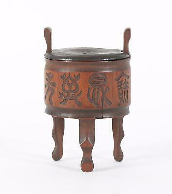 Fine Old China Chinese Carved Bamboo Tripod Censer and Cover ca. 20th century