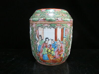"""Antique FAMILLE Rose Medallion CHINESE Porcelain 5"""" Tall JAR with Lid"""