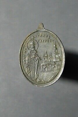Ancient pendant Holy greatmartyr  Metal detector finds 100%original