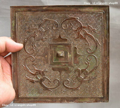 """7"""" Old China Bronze Ware Dynasty Palace Dragon Beast Statue Square Copper Mirror"""