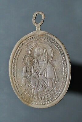 Ancient icon-pendant Mother of God Three hands Metal detector finds 100%original