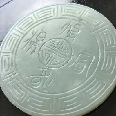 Chinese Qing Dynasty Antique jade Pendants, Diameter (53mm). thickness (5mm)