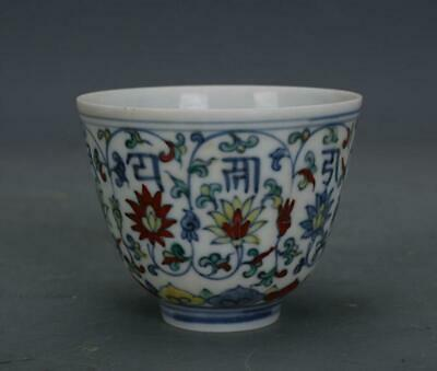 chinese old porcelain hand-painted pastel lotus cup /chenghua mark 061014