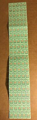 Vintage S & H Green Stamps, 1 Continuous Sheet, 100  Stamps, 1 Mill