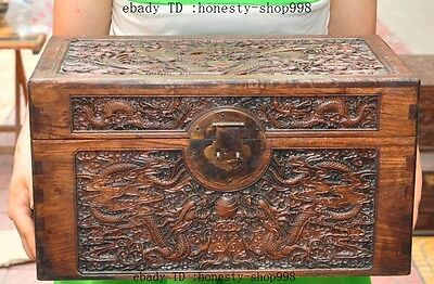 "16""Old chinese palace huanghuali wood hand-Carved Dragon play bead Box boxes"