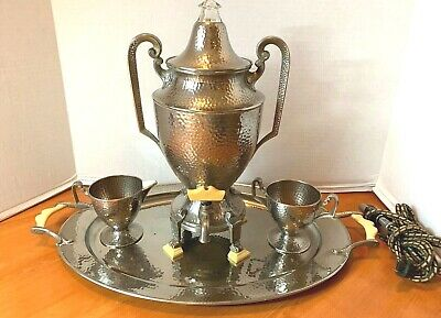 Art Deco Royal Rochester Hammered Aluminum Coffee Urn Set Bakelite WORKS