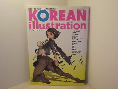 Korean Illustration Printed in Japan 2007 145 Pages