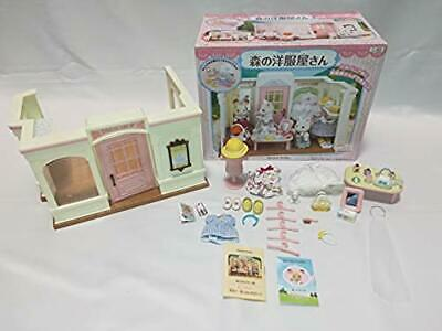 Sylvanian Families FOREST CLOTHES SHOP MI-62 2009 Retired Epoch Calico Critters